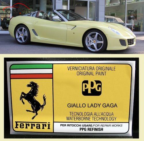 У Ferrari нашли цвет, названный в честь Леди Гаги