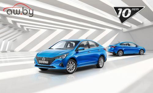 Hyundai рассказала о юбилейном «Солярисе» для России