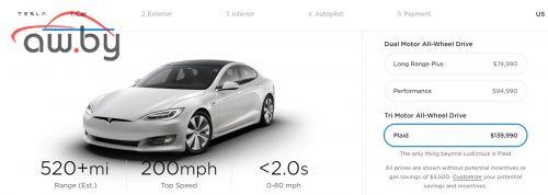 Tesla выпустит самый быстрый электромобиль