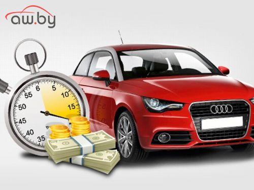 Автовыкуп и его нюансы