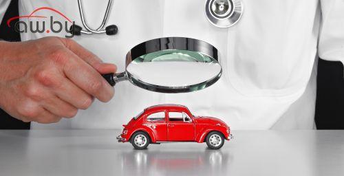 Покупка подержанного авто: как проверить автомобиль перед покупкой