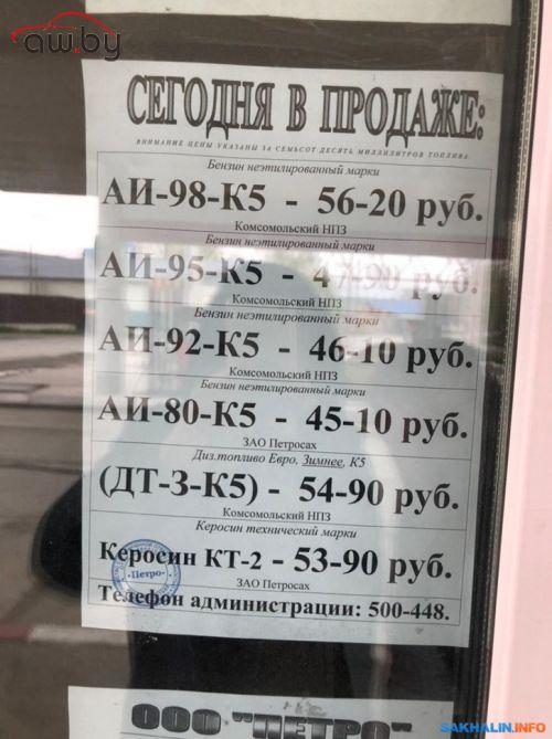 В России начали продавать бензин по 710 миллилитров